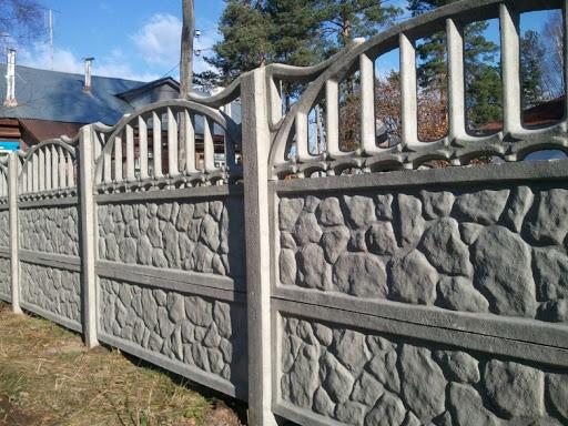 Забор из бетона: строим самостоятельно